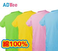 adtee・半袖Tシャツ