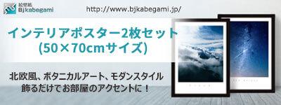 提携サイト・BJ壁紙