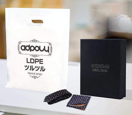 adpoly・LDPE手提げ袋