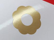 金色箔(無光)