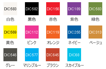 DIC_color_short.png