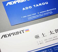 名刺の人気用紙1_マットコート220kg(ラミネート有)