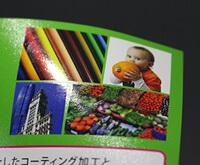 名刺関連商品_イメージ08
