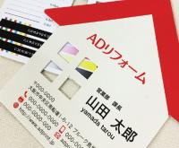 名刺の商品一覧_型抜きカード