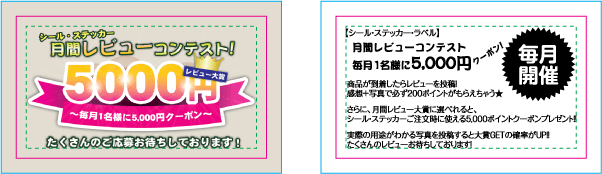 表4色裏1色のデータ作成方法 / サンプルイメージ